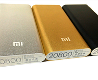 Xiaomi 20800 mAh power bank