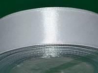 Лента атласная 25 мм ( 23 метра) белый 16306