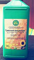 """Органическое удобрение и деструктор стерни """"Гуматный концентрат"""", 150 грн/л"""