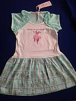 Платье детское хорошего качества