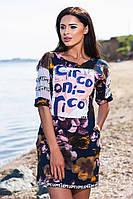 """Модное  тёмно синее платье с орнаментом """"цветы"""", карманами+принт, больших размеров. Арт-5674/57"""