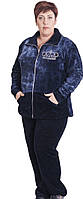Велюровый женский костюм большого размера 54