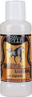 Шампунь-бальзам Зоо Vip для лошадей от перхоти с глицерином и серой, 500 мл