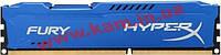 Оперативная память Kingston DDR3 8Gb 1600 MHz HyperX Fury Blu (HX316C10F/8)