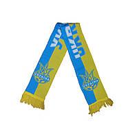 Шарф для болельщиков сборной Украины по футболу светло-голубой 2605UK