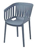Кресло Патио (ПЛ сланец) (Domini TM)