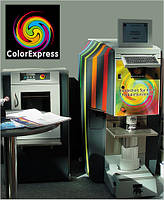 Компьютерная тонировка (колеровка) краски и штукатурки