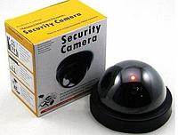 Видеокамера муляж обманка Security Camera