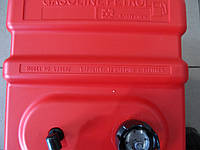 Топливный бак с датчиком топлива 45л, пластик