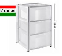 Пластиковый комод 3 ящика Heidrun Professional, 1530 (белый)