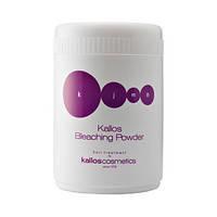 Kallos KJMN0815 пудра BLEACHING POWDER (осветляющая) 35мл  (508159h)