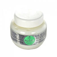 Kallos KJMN1193 Маска для волос с экстрактом водорослей и оливкового масла 275 мл  (511937h)