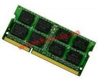 Оперативная память Goodram 8 GB SO-DIMM DDR3 1600 MHz (GR1600S3V64L11/8G)