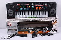 Детский синтезатор MQ-803 USB, фото 1