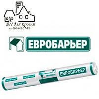 Евробарьер Плюс 135 Juta/Юта Супердиффузионная мембрана, Харьков