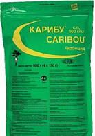 Карибу ®, с.п. 0,1 кг