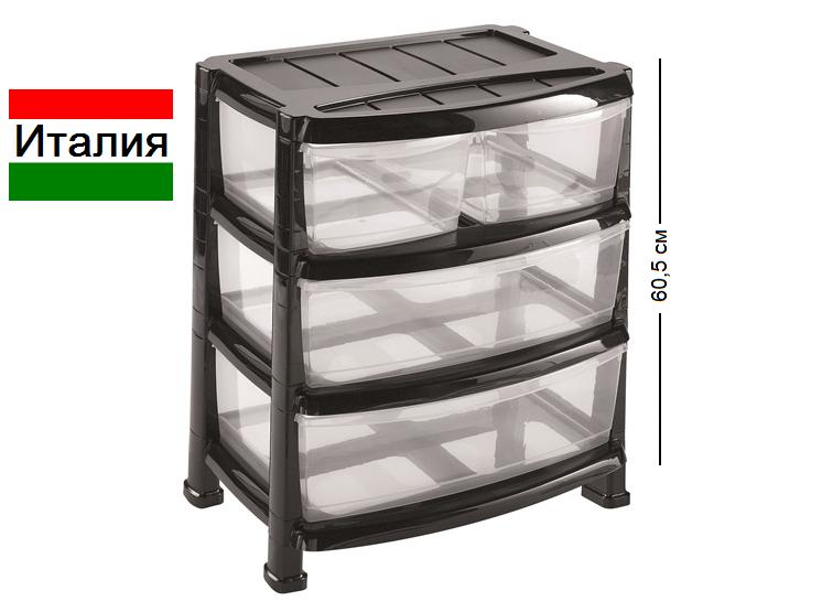 Пластиковый комод 2+2 ящика Heidrun Professional, 1527 (черный)