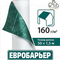 Евробарьер  Q160 Juta/Юта Супердиффузионная мембрана, Харьков