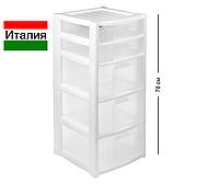 Пластиковый комод 3+2 ящика Heidrun Professional, 1533 (белый)