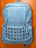 Рюкзак  молодежный, женский  голубой