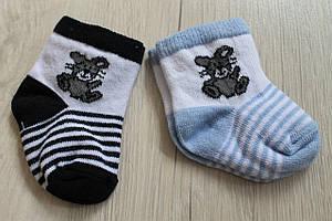 Носки для новорожденных от 0 до 3 мес
