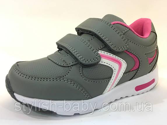 Детская спортивная обувь ТМ. Tom.m для девочек (разм. с 27 по 32), фото 2