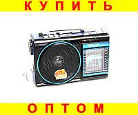 Радиоприемник Golon RX-9009