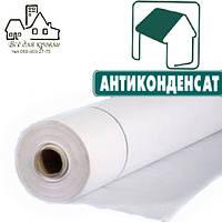Антиконденсат 130  Juta/Юта, Харьков