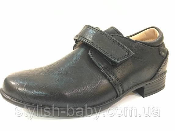 Детские школьные туфли ТМ. Tom.m для мальчиков (разм. с 27 по 32), фото 2