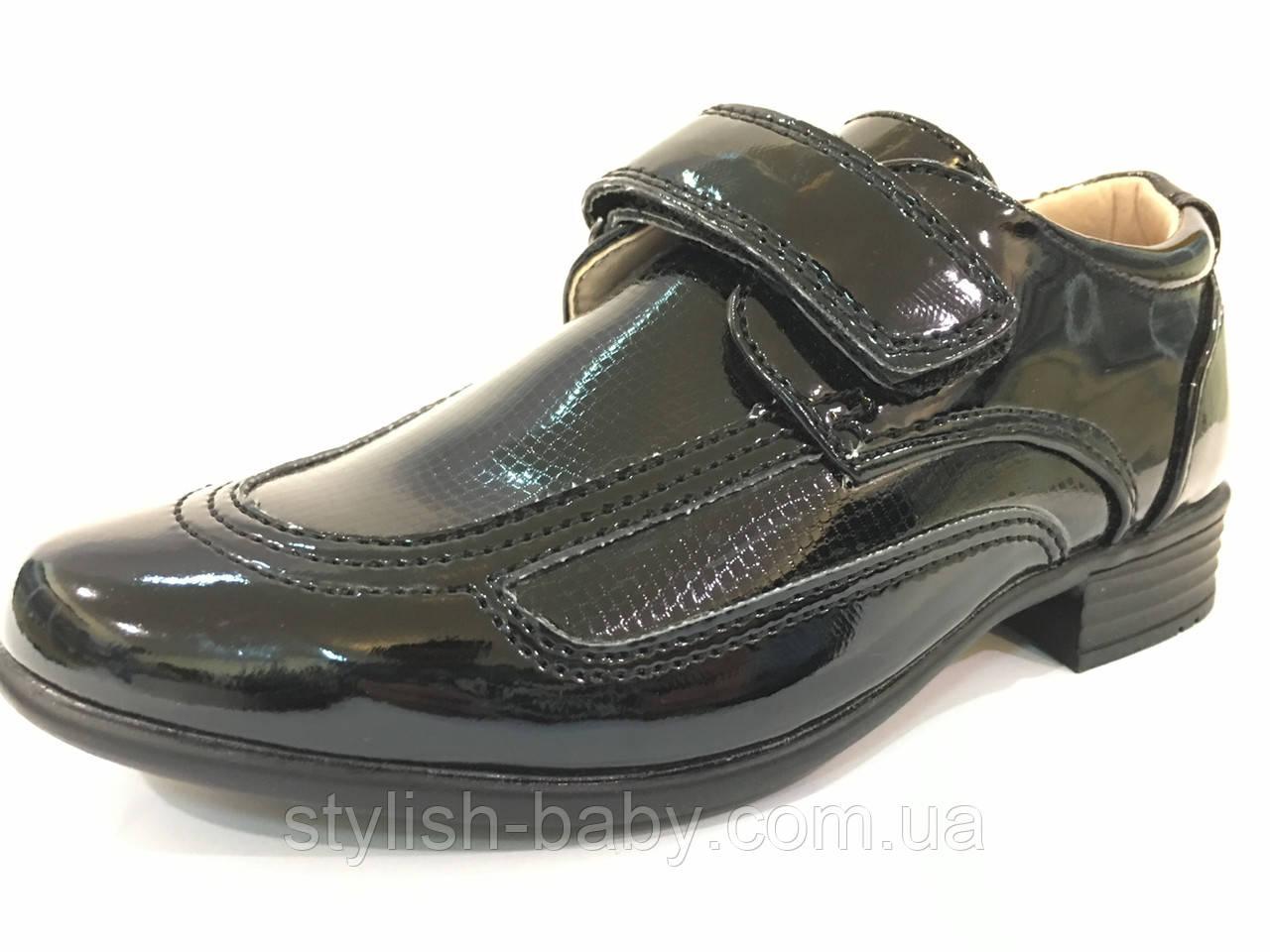 Детские школьные туфли ТМ. Tom.m для мальчиков (разм. с 27 по 32)