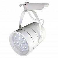 Трековый светильник светодиодный 12W холодный свет