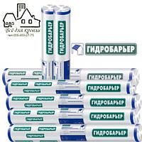 Гидробарьер  Д90 Juta/Юта, Харьков