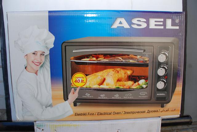 Духовки, электрические печи, электроплитки, тостеры.