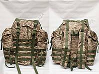 Боевой рюкзак РД-54 ПИКСЕЛЬ ЗСУ (кордура )