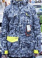 Куртка Iguana IOGJ104, фото 1