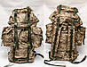 Штурмовой рюкзак BW бундесвер 65л. Пиксель ЗСУ (кордура)