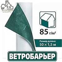 Ветробарьер 85 Juta/Юта, Харьков