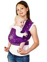 Товары для малышей и мам