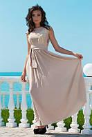 Платье, Трасса ЛСН, фото 1