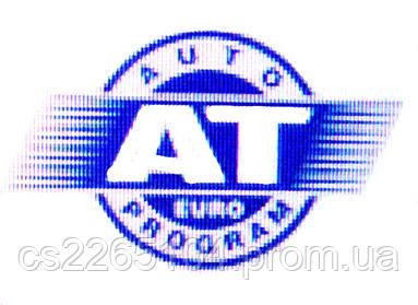АТ Чешская компания