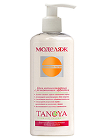 """Антицеллюлитный крем с разогревающим эффектом """"Антиапельсин"""" TANOYA, 500 мл."""