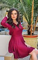 Платье, Сакура ЛСА, фото 1