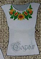 Заготовка для вышивания женской блузы на атласе, льне, домотканом полотне, 315/340 (цена за 1 шт. + 25 гр.)