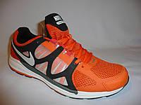 Кроссовки Nike Zoom Elite (оранжевые).