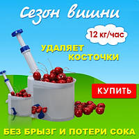 Машинка для удаления косточки из вишни (Польша)