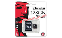 Карта памяти Kingston microSDXC 128GB Class 10 UHS-I R45/ W10MB/ s + SD адаптер (SDC10G2/128GB)