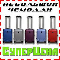 Чемодан-сумка Bagia (небольшой), фото 1