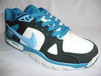 Кроссовки Nike Air Max  мужские, осень.