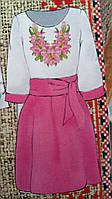 Яркий женский костюм в виде заготовки для вышивания (габардин), 44-56 р-ры, 375/345 (цена за 1 шт. + 30 гр.)