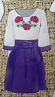 Красивая заготовка для вышивки женского костюма (габардин), 44-56 р-ры, 375/345 (цена за 1 шт. + 30 гр.)